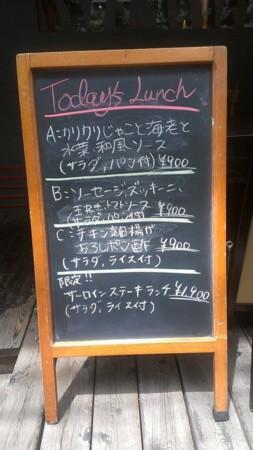 f:id:maguro1958:20130704125154j:plain