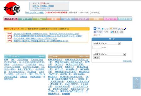 f:id:maguro1958:20131005101043j:plain