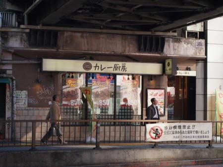 f:id:maguro1958:20131121130041j:image:w360