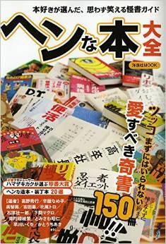 f:id:maguro1958:20150315104033j:plain