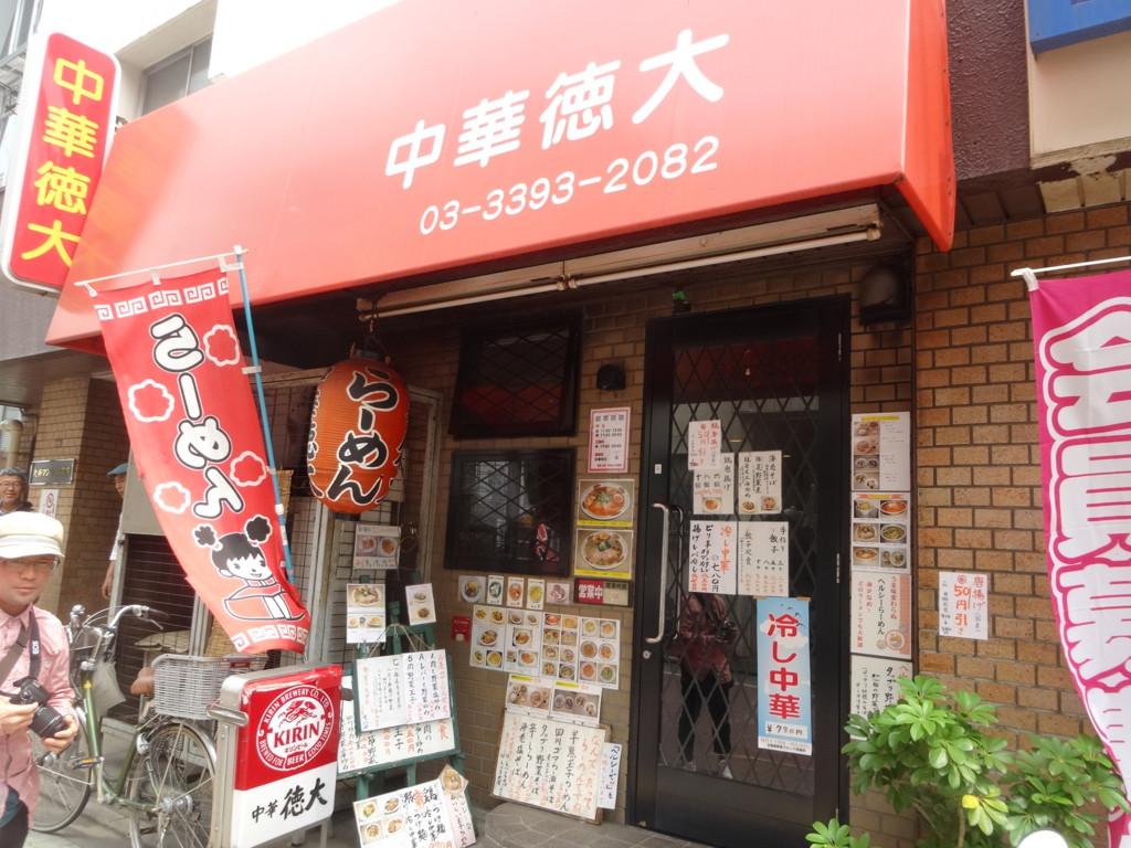 f:id:maguro1958:20150616133052j:plain