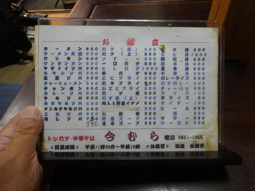 f:id:maguro1958:20150819142835j:plain