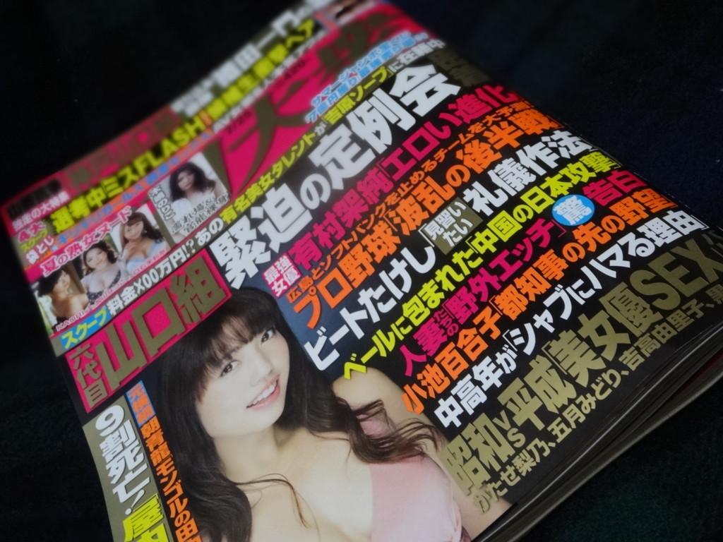 f:id:maguro1958:20160710082044j:plain