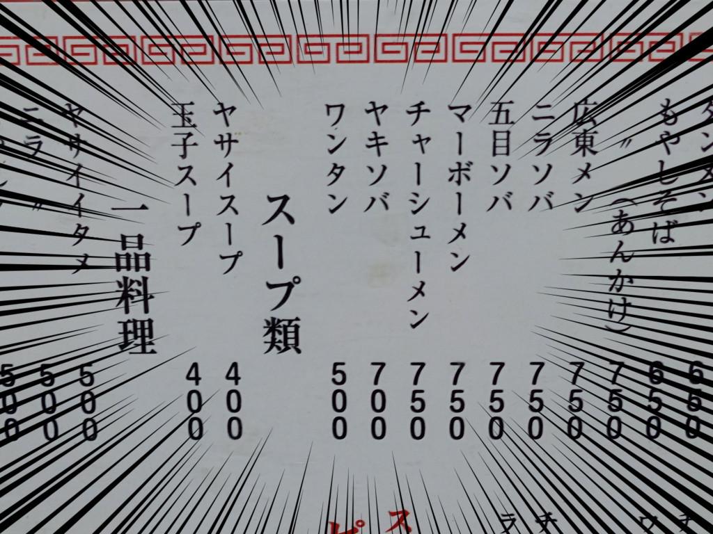 f:id:maguro1958:20180523103226j:plain