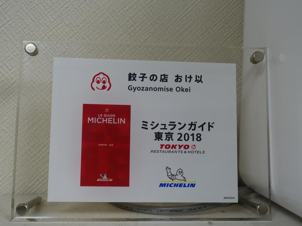 f:id:maguro1958:20180528155334j:plain
