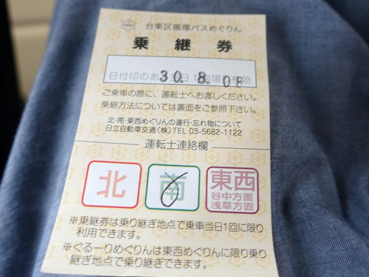 f:id:maguro1958:20180808132515j:plain