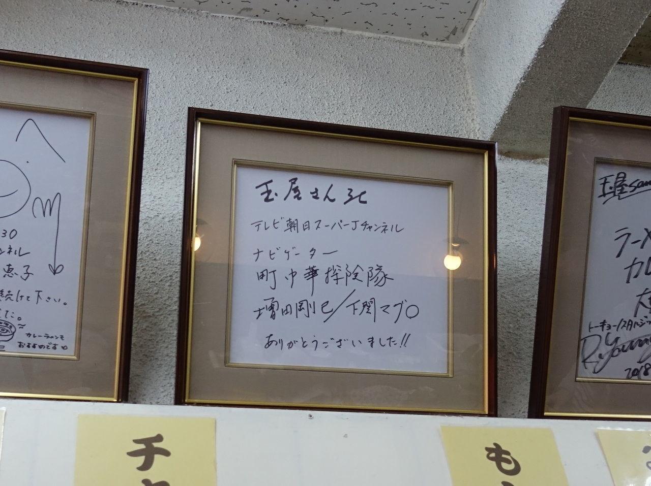 f:id:maguro1958:20190412163456j:plain