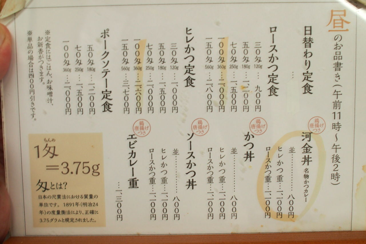 f:id:maguro1958:20190422133615j:plain