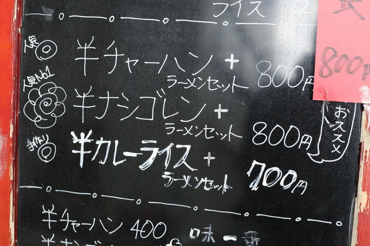 f:id:maguro1958:20190820160438j:plain