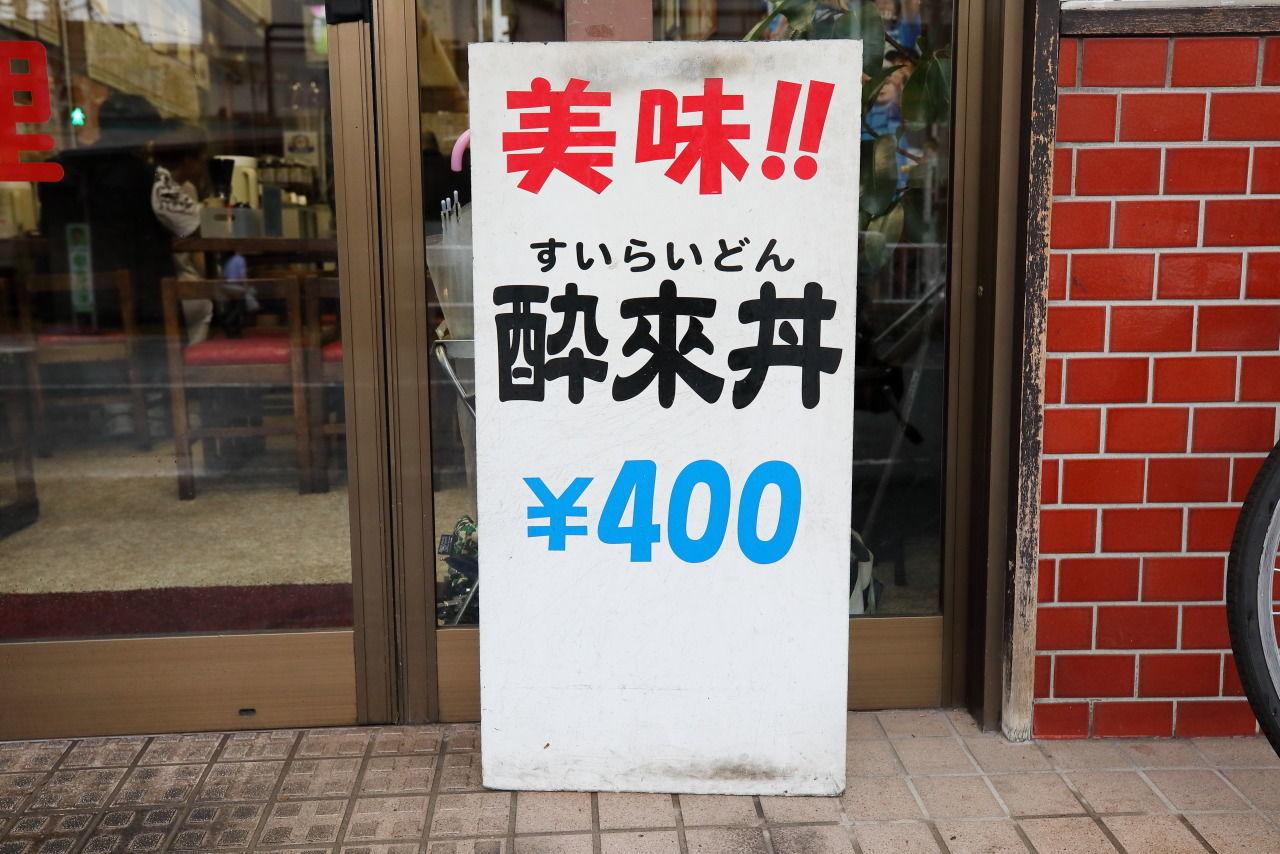 f:id:maguro1958:20190918163001j:plain