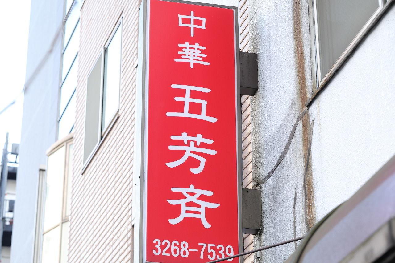 f:id:maguro1958:20200114151741j:plain