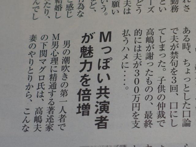 f:id:maguro1958:20200314140714j:plain