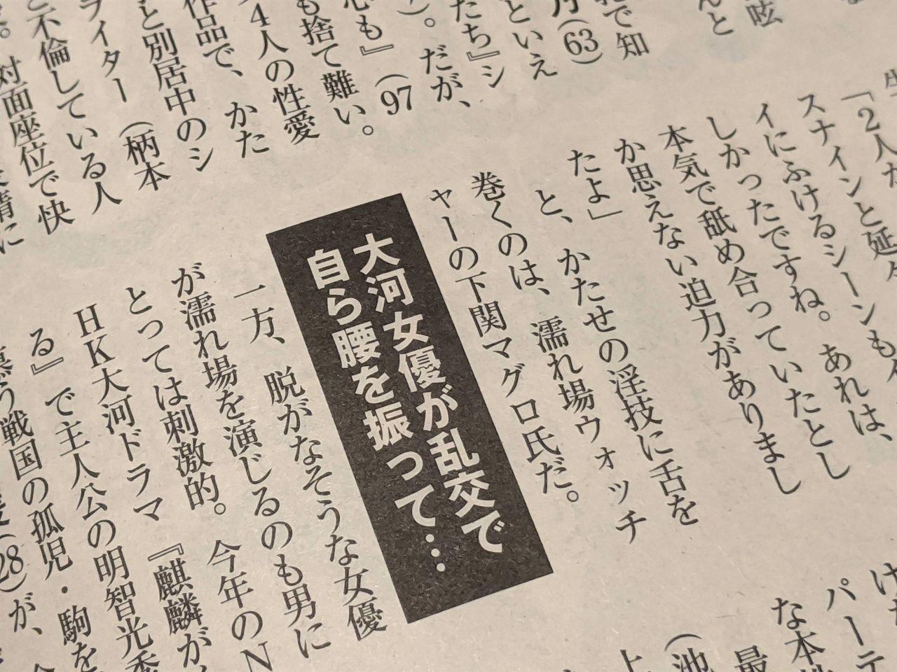 f:id:maguro1958:20200914093907j:plain