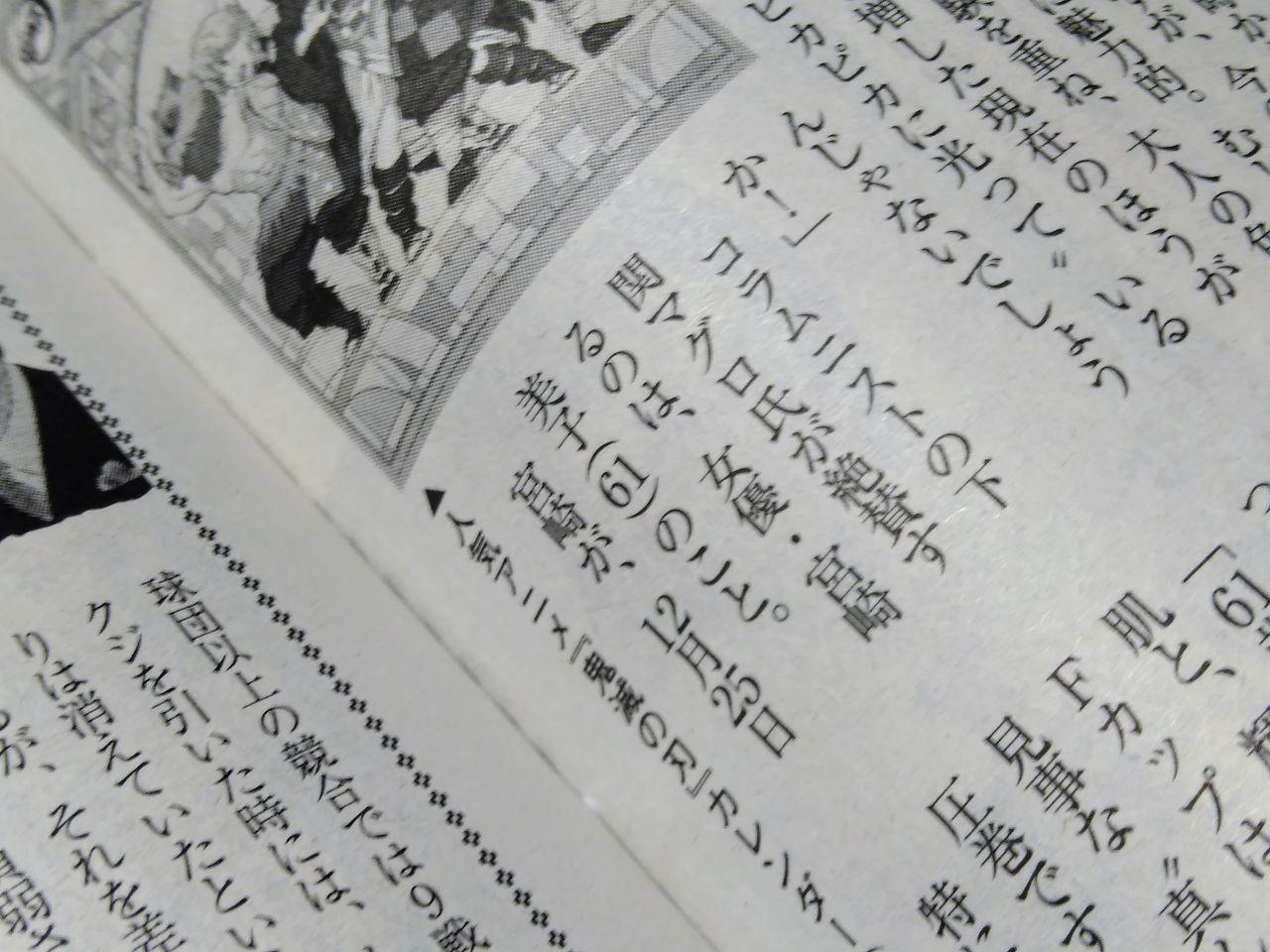 f:id:maguro1958:20201102130112j:plain