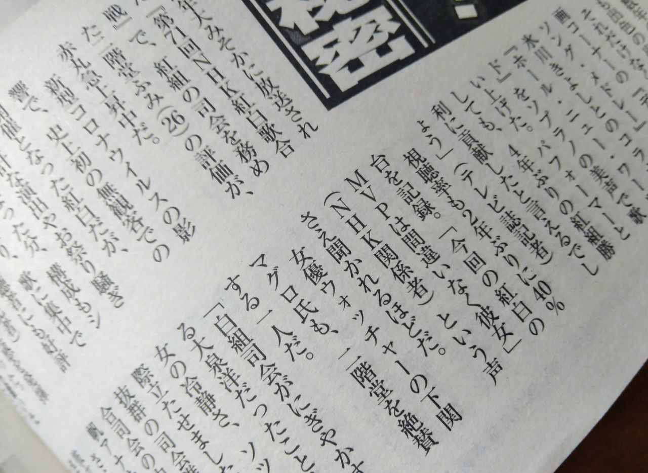 f:id:maguro1958:20210121101256j:plain
