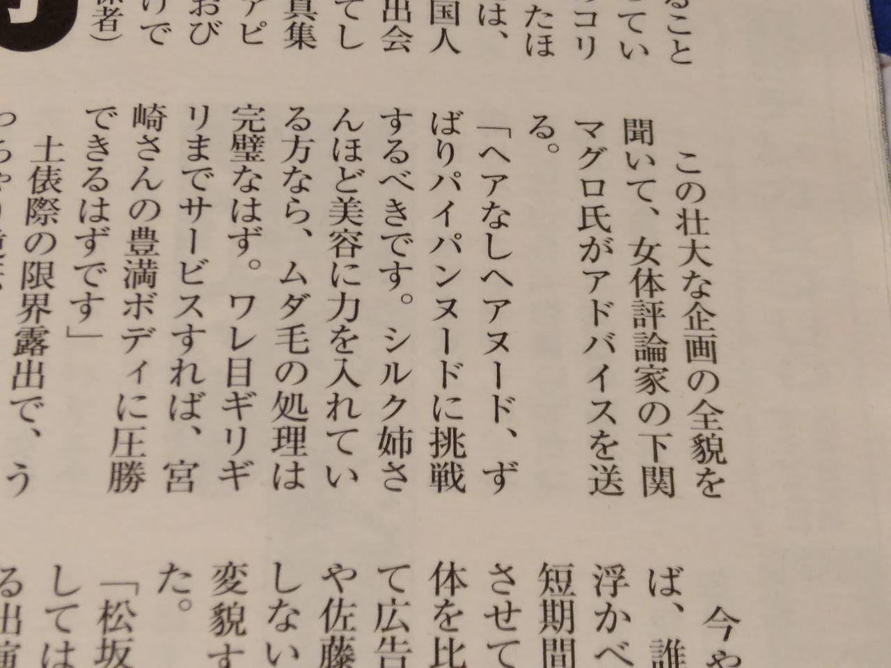 f:id:maguro1958:20210127180051j:plain