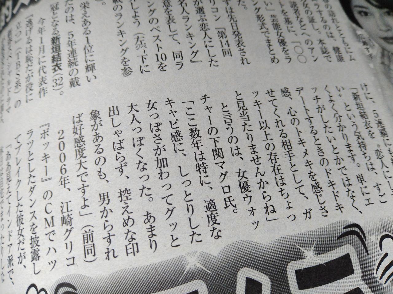 f:id:maguro1958:20210329142006j:plain