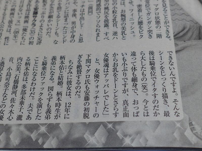 f:id:maguro1958:20210802144724j:plain