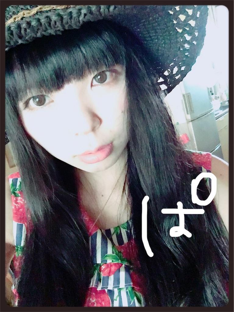 f:id:magurochiru:20160807234237j:image