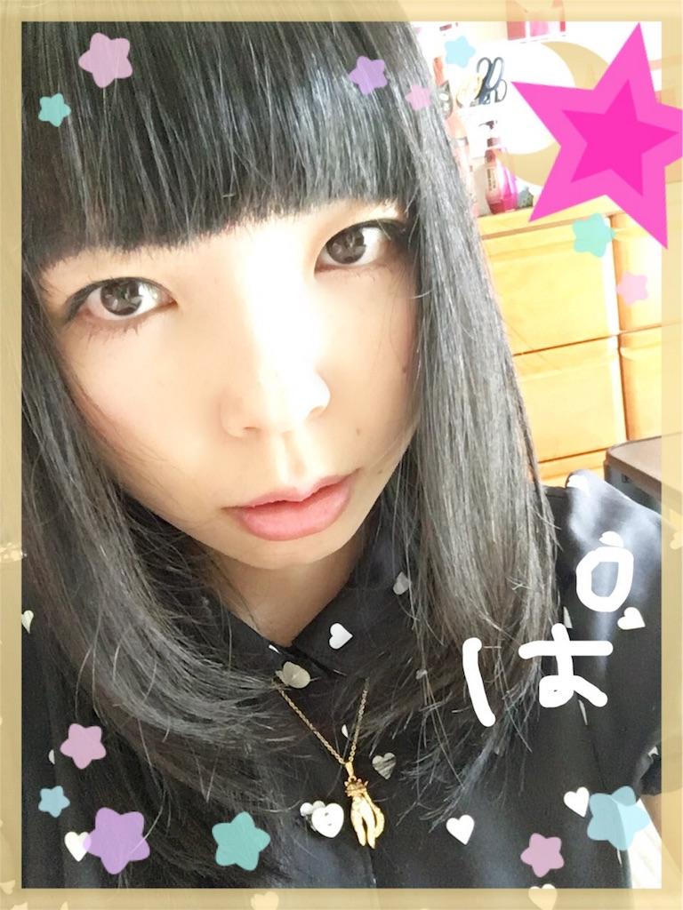 f:id:magurochiru:20160819215204j:image