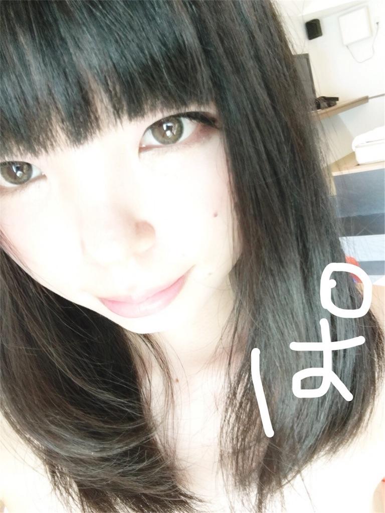 f:id:magurochiru:20160906051911j:image