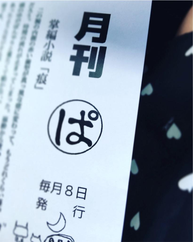 f:id:magurochiru:20160916072202j:image