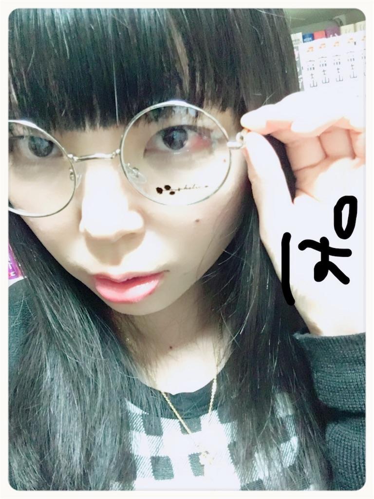 f:id:magurochiru:20161016050723j:image