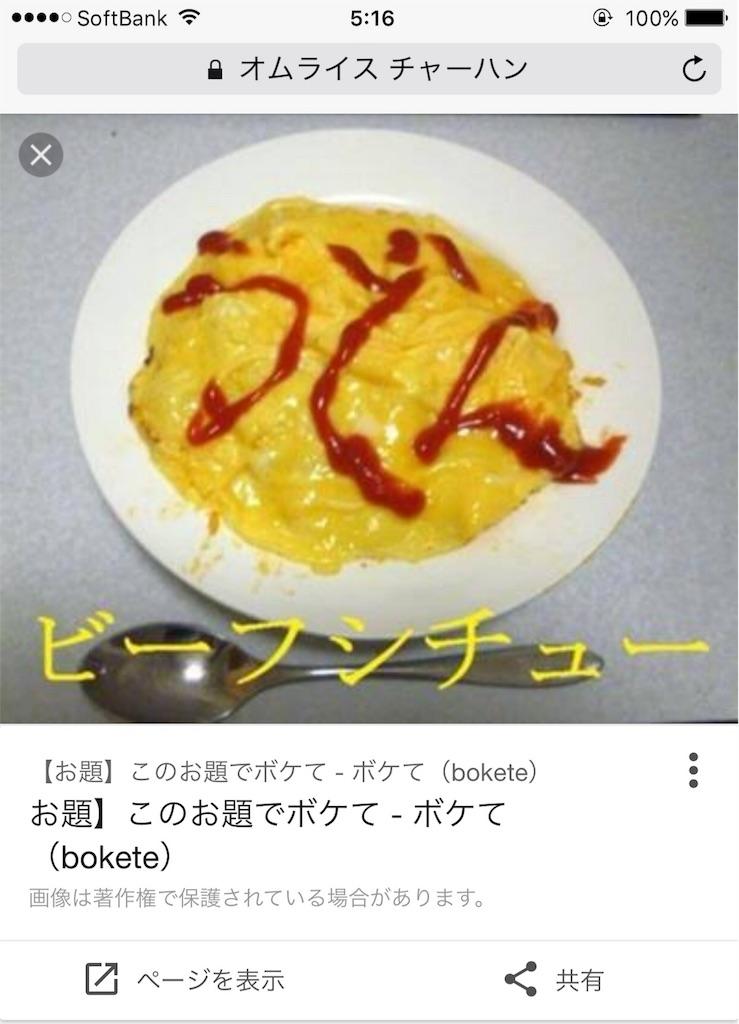 f:id:magurochiru:20161016053119j:image
