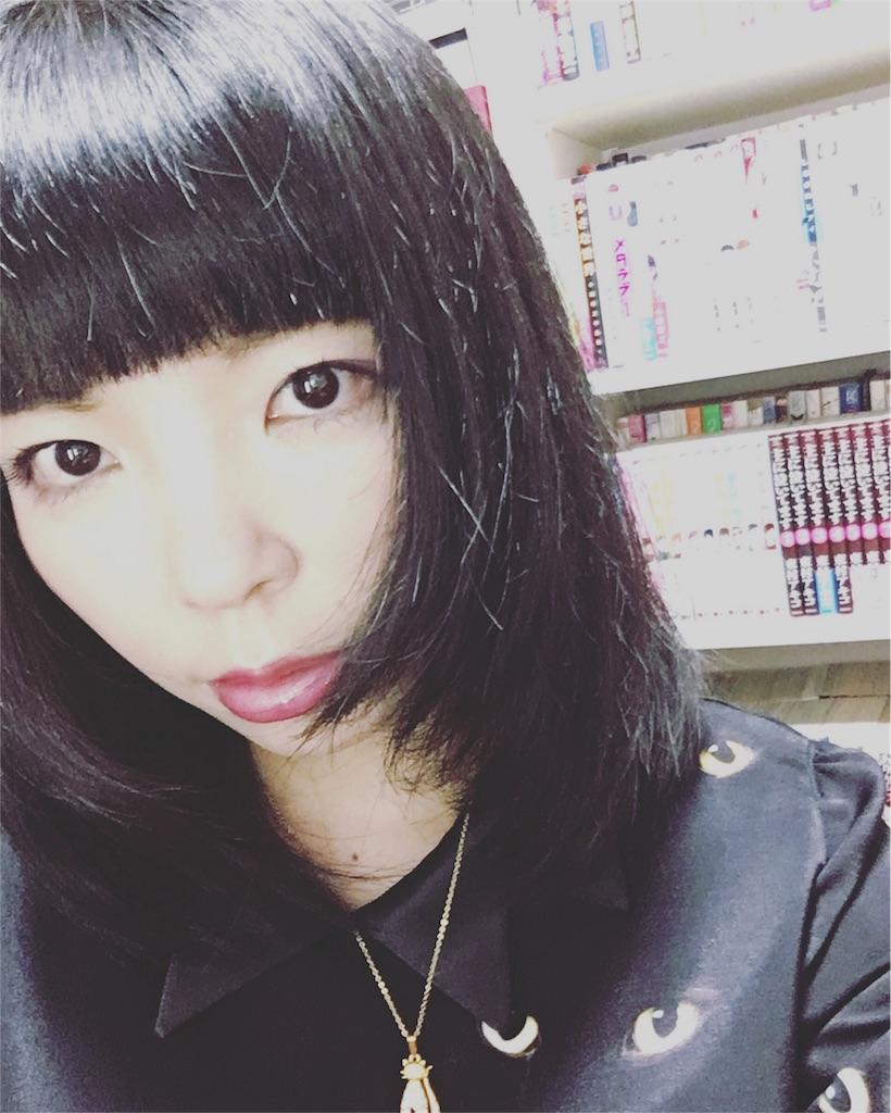 f:id:magurochiru:20161020190316j:image