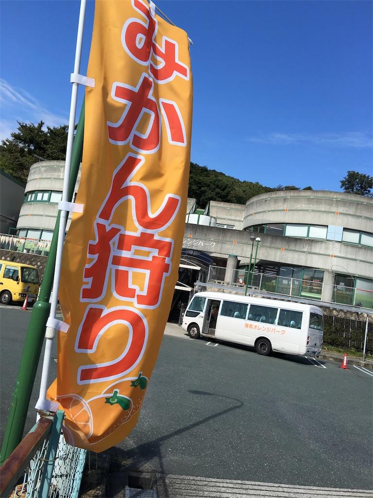 f:id:magurochiru:20161028082119j:image