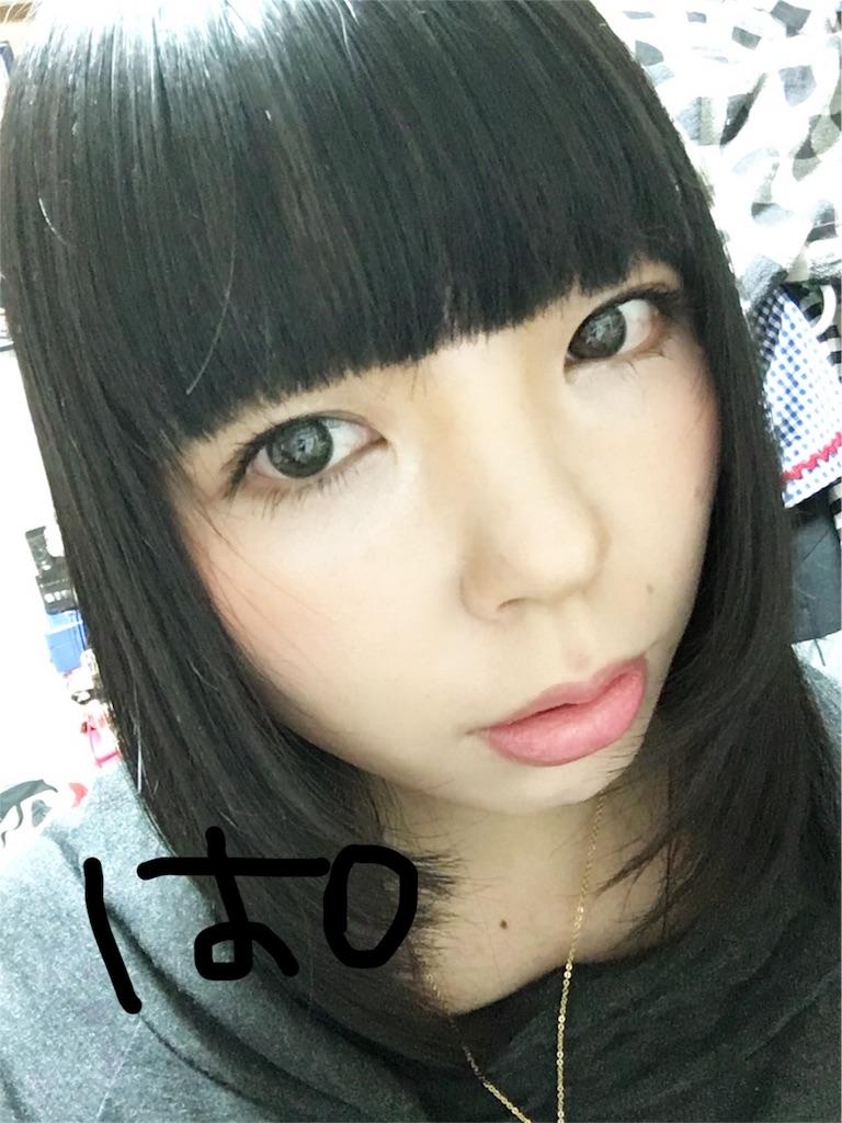 f:id:magurochiru:20161028153651j:image
