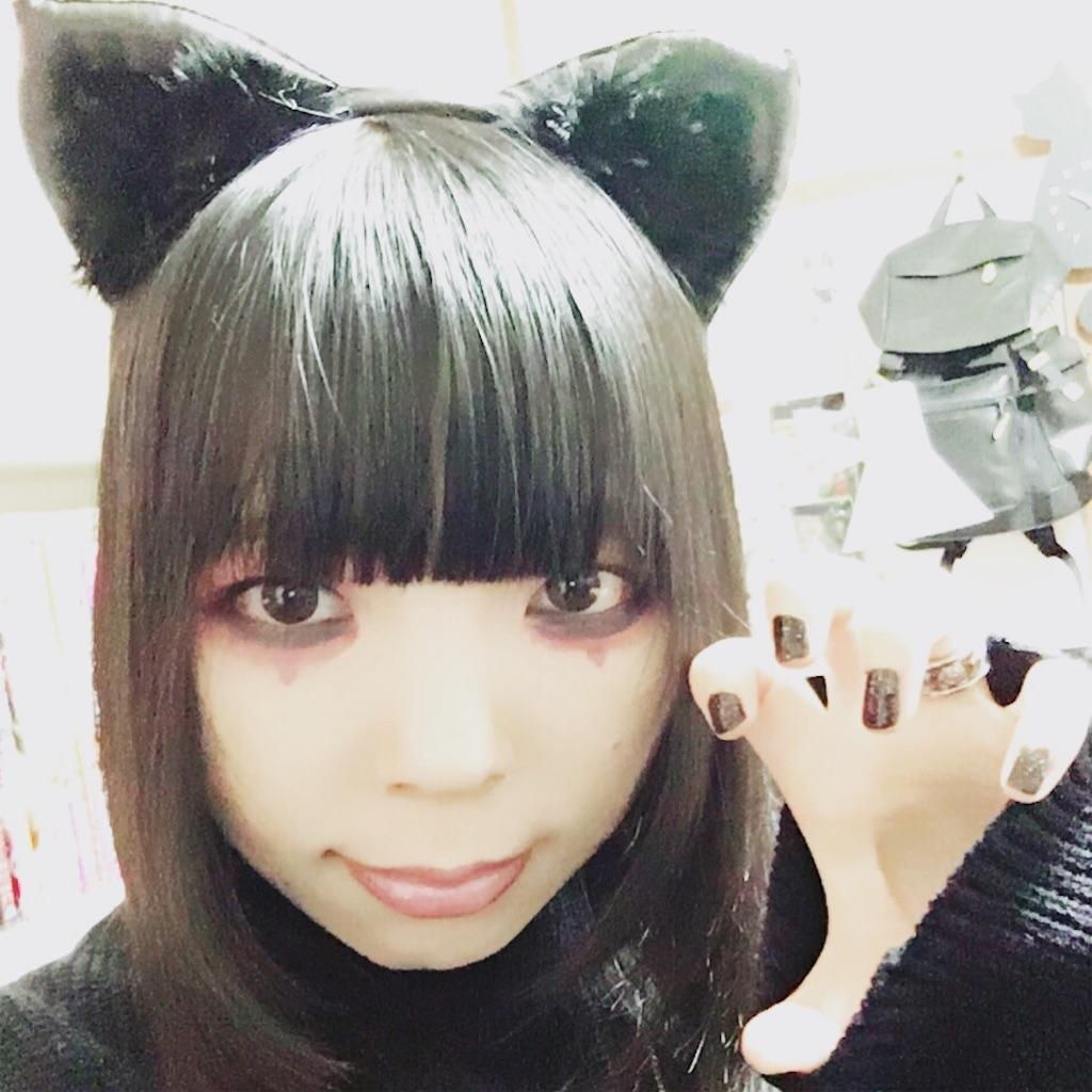 f:id:magurochiru:20161031171624j:image