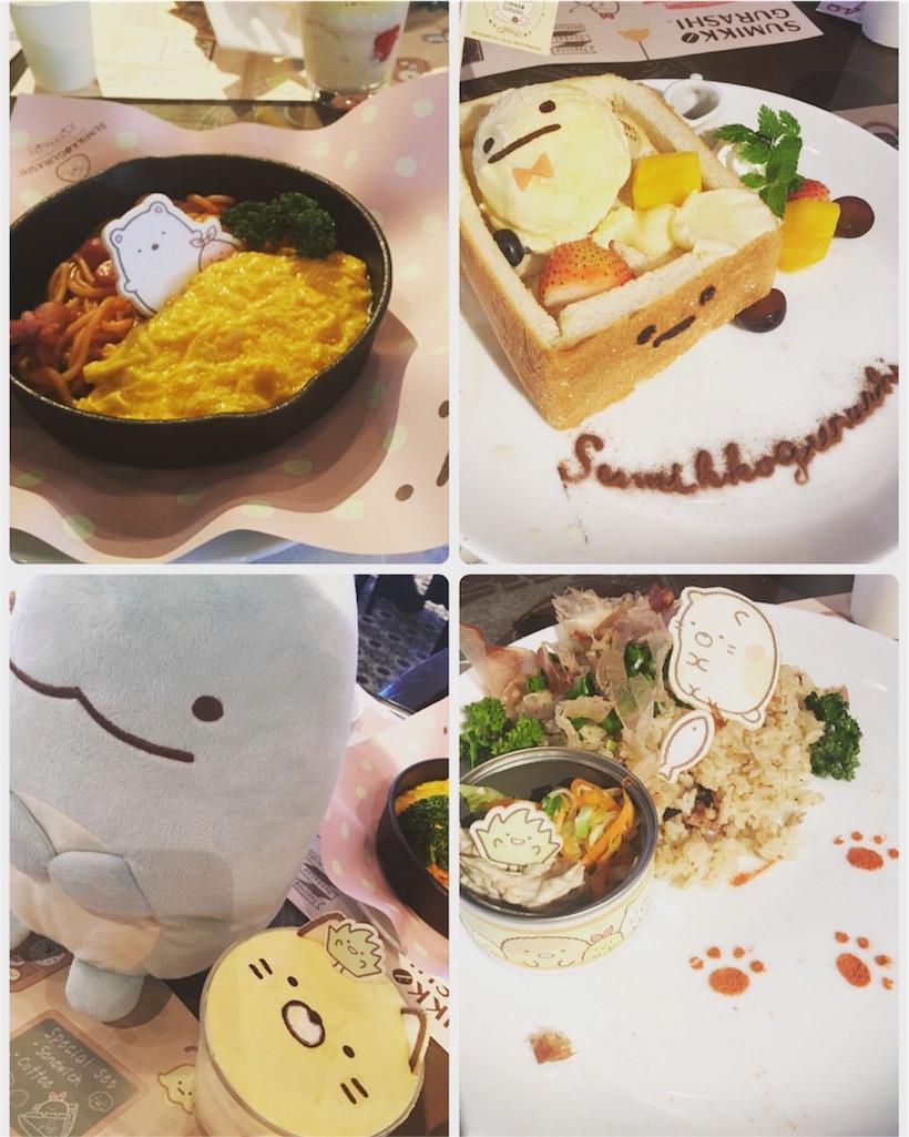 f:id:magurochiru:20161107193714j:image