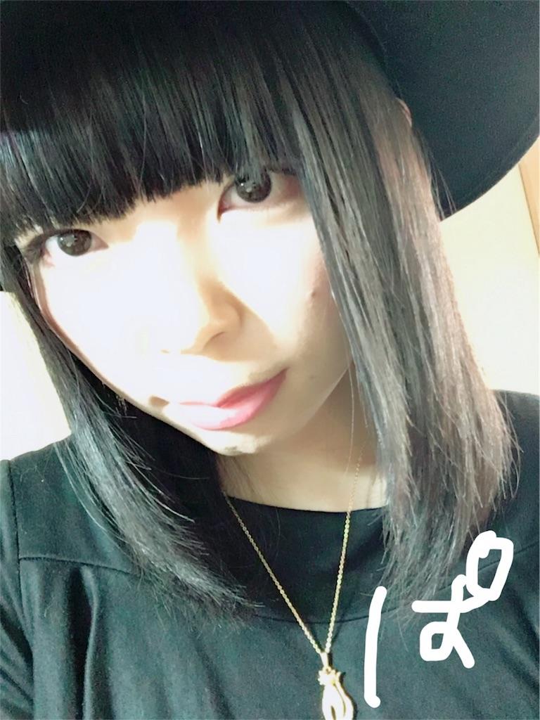 f:id:magurochiru:20161107193845j:image