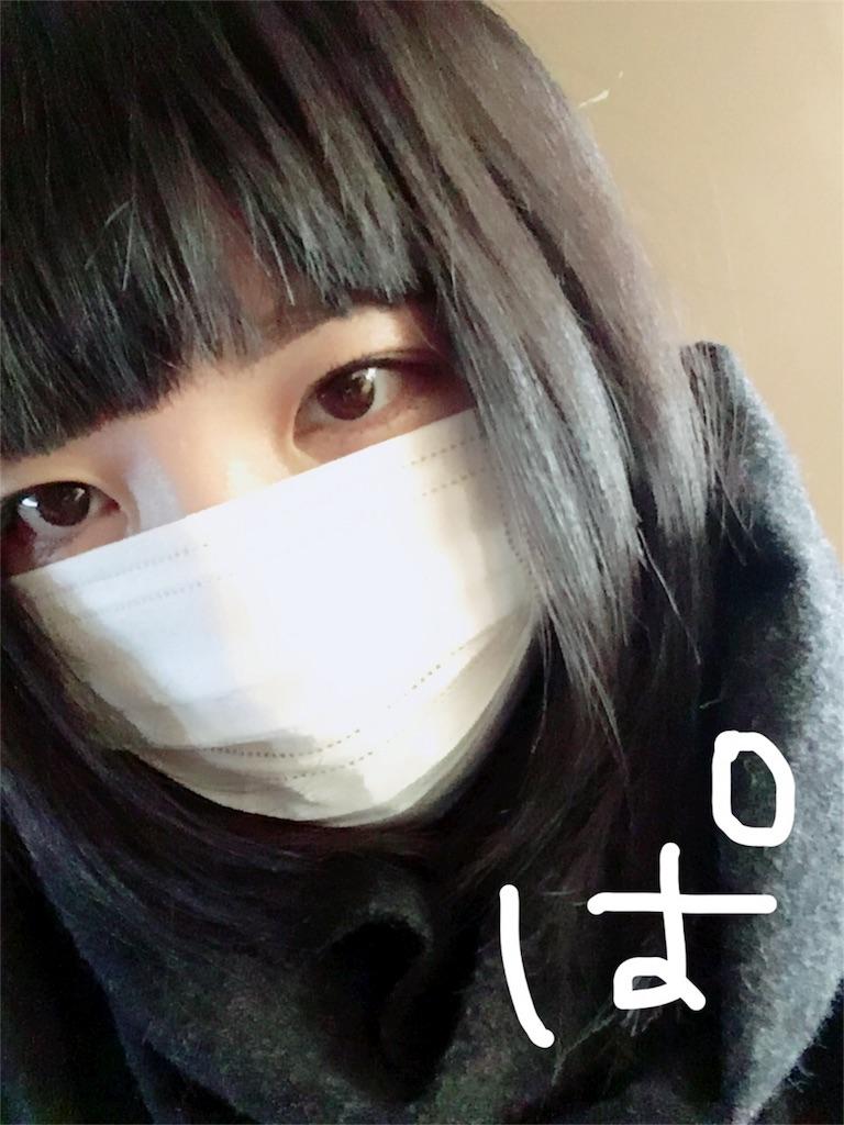 f:id:magurochiru:20161107194020j:image
