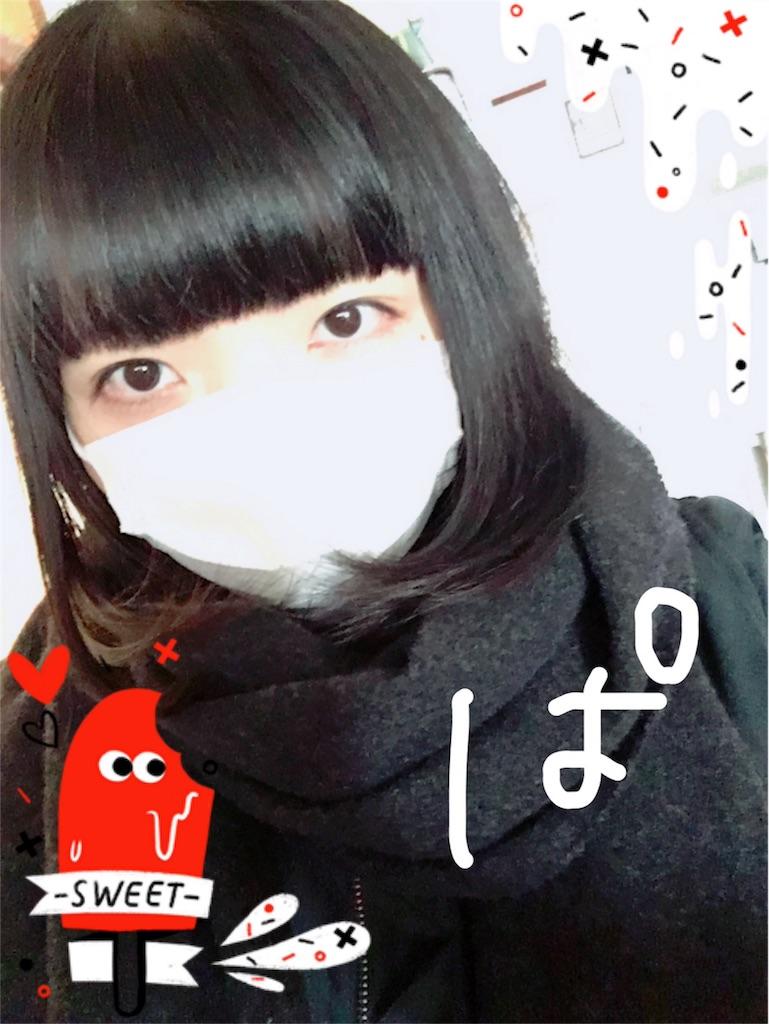 f:id:magurochiru:20161127154607j:image
