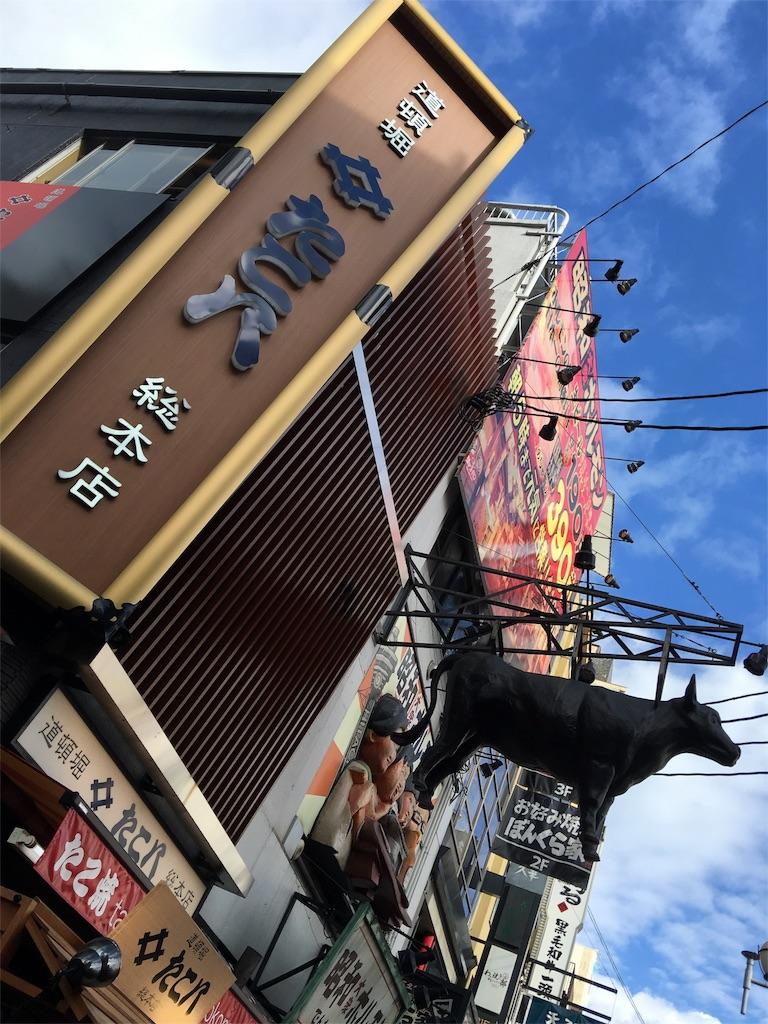 f:id:magurochiru:20161201230515j:image