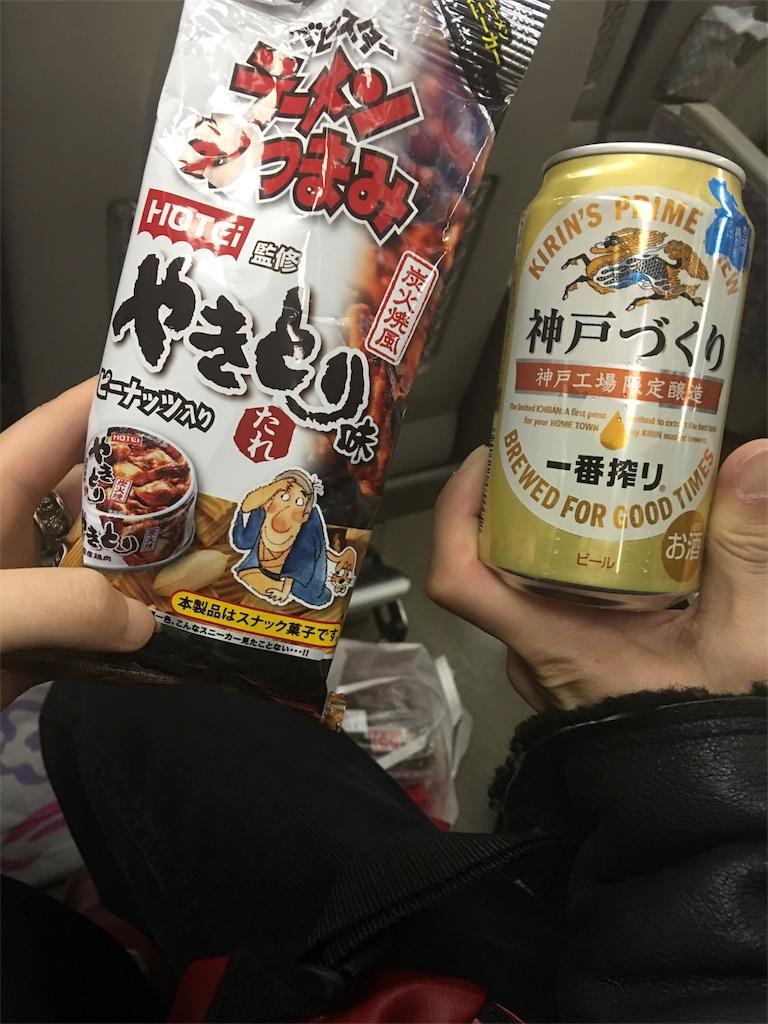 f:id:magurochiru:20161201231958j:image