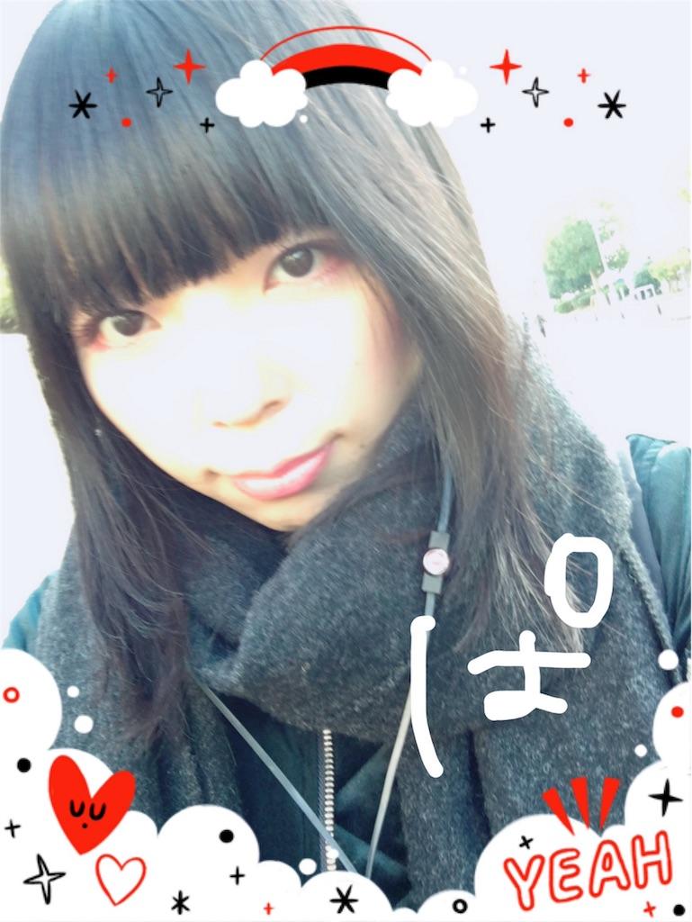f:id:magurochiru:20161201233001j:image