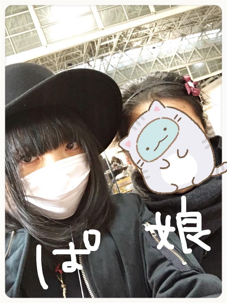 f:id:magurochiru:20161204234648j:image