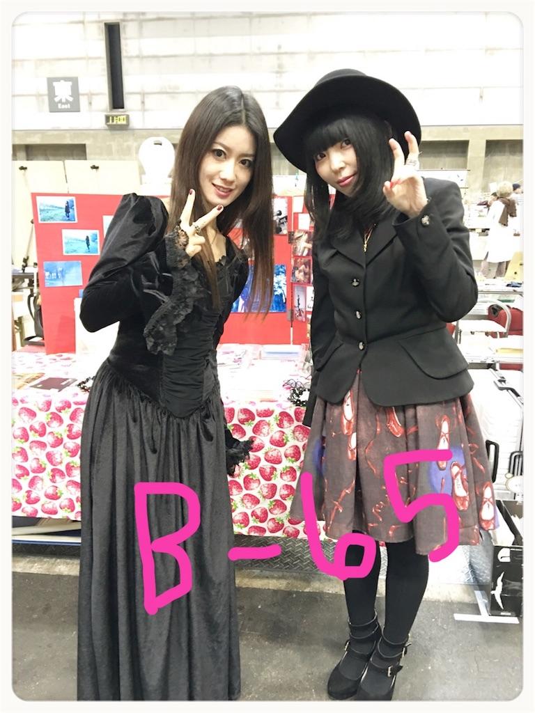 f:id:magurochiru:20161204234930j:image