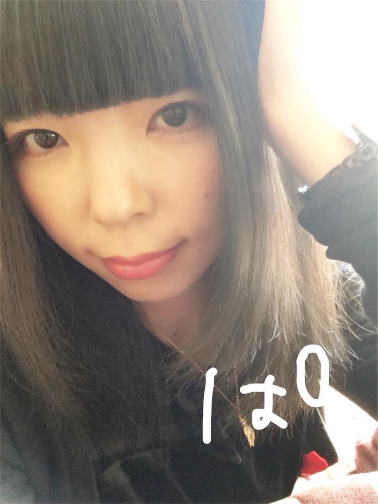 f:id:magurochiru:20161216051712j:image