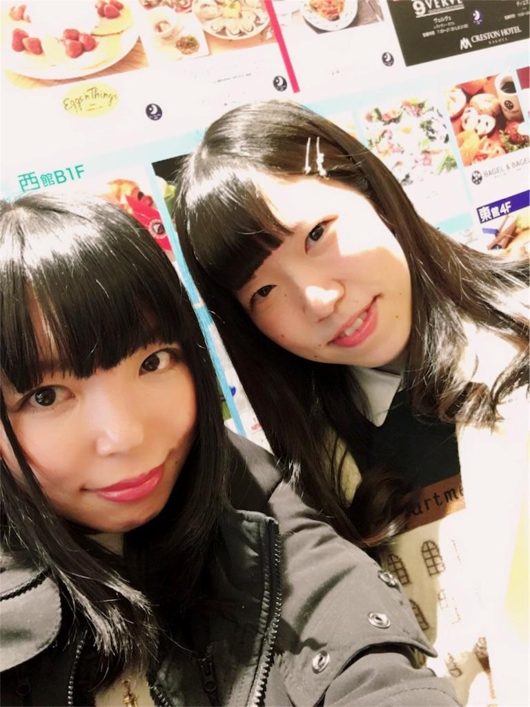 f:id:magurochiru:20170108000745j:image