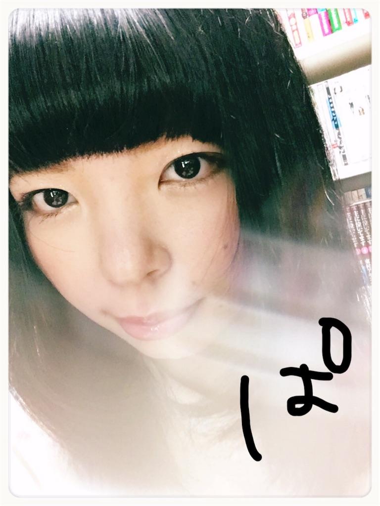 f:id:magurochiru:20170115002457j:image
