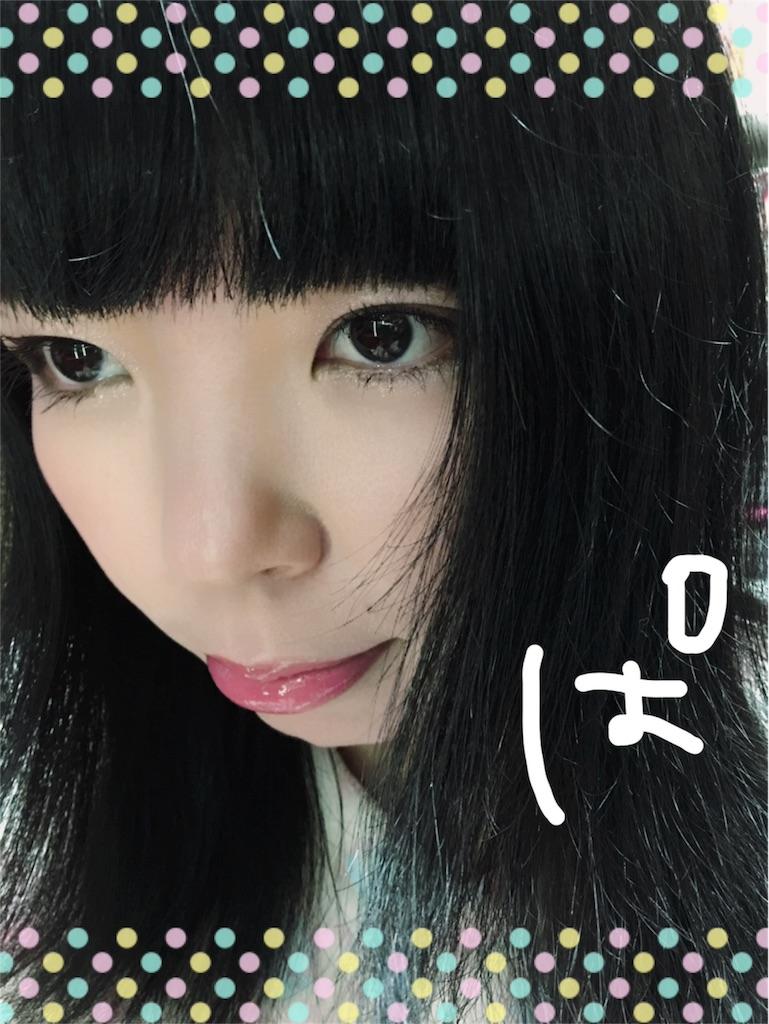 f:id:magurochiru:20170115002507j:image