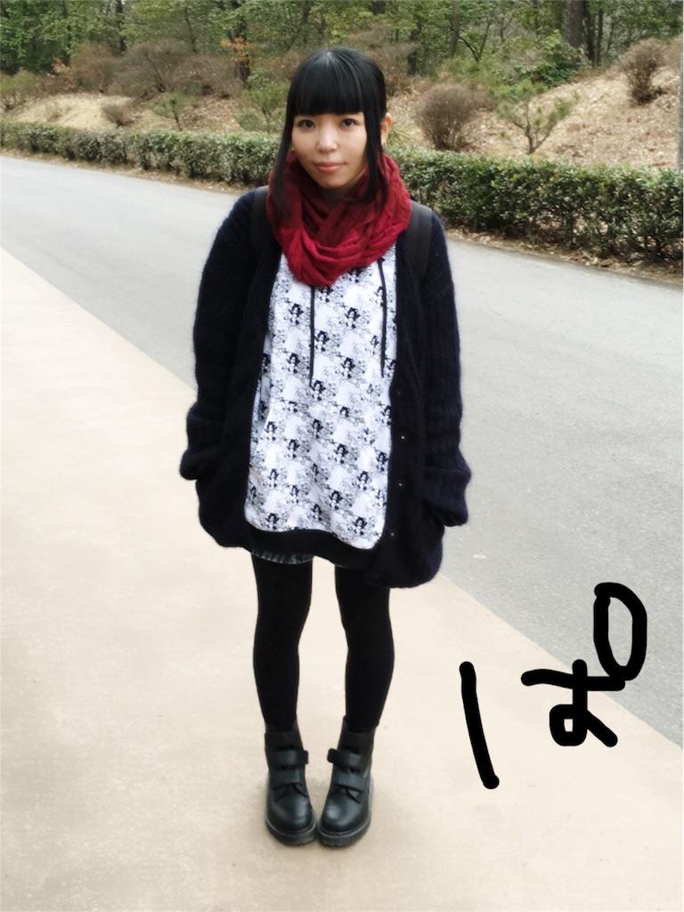 f:id:magurochiru:20170304195937j:image