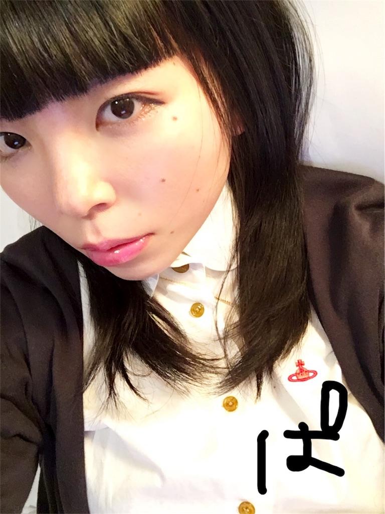 f:id:magurochiru:20170304200233j:image