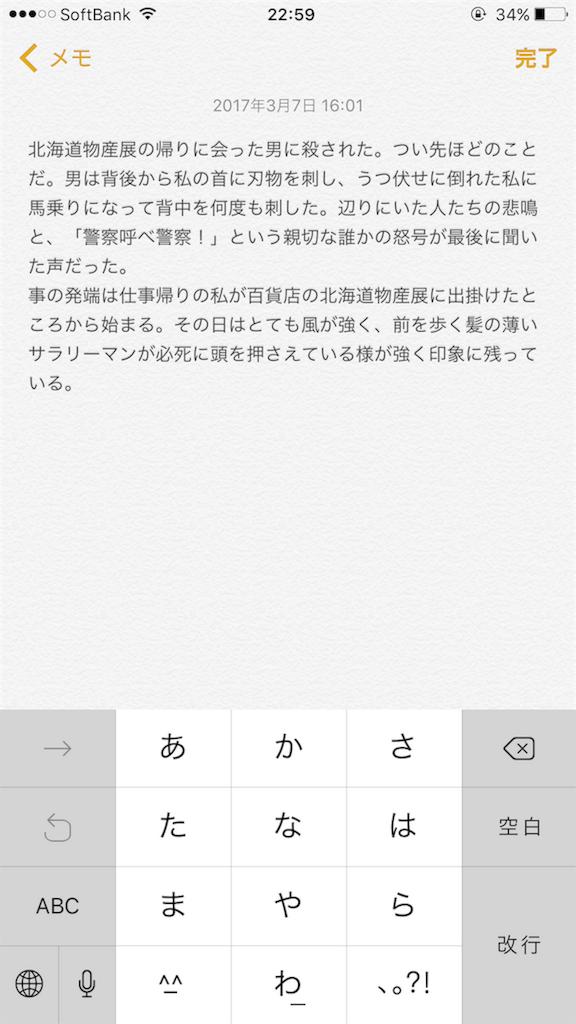 f:id:magurochiru:20170307234509p:image
