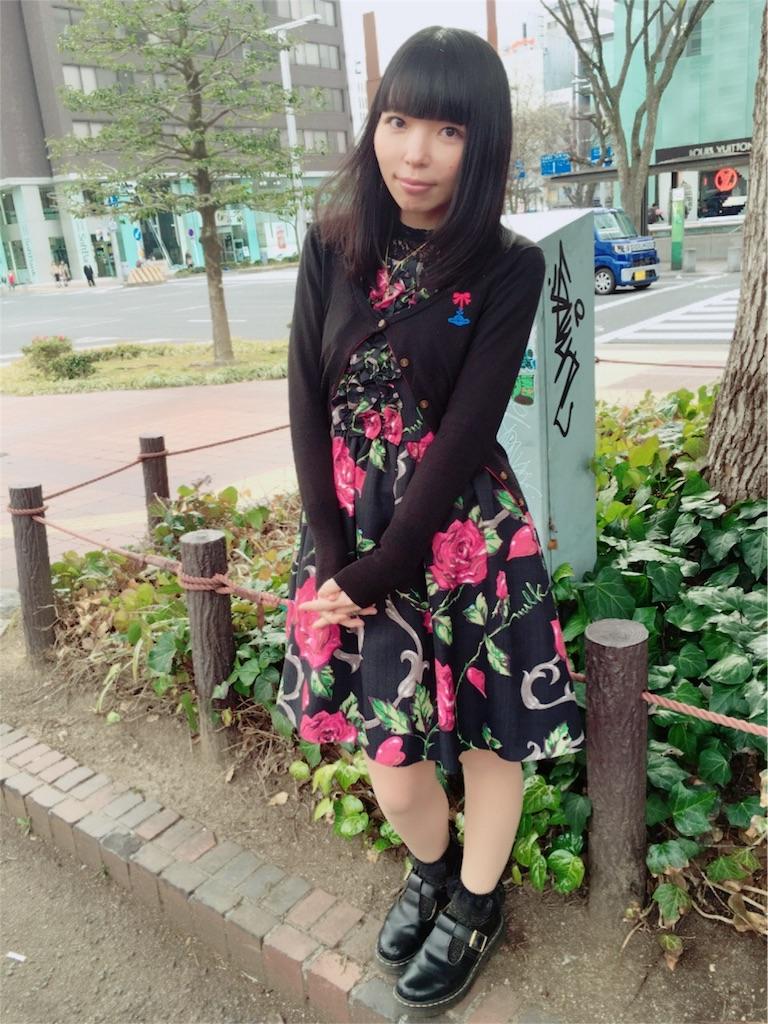f:id:magurochiru:20170308000457j:image
