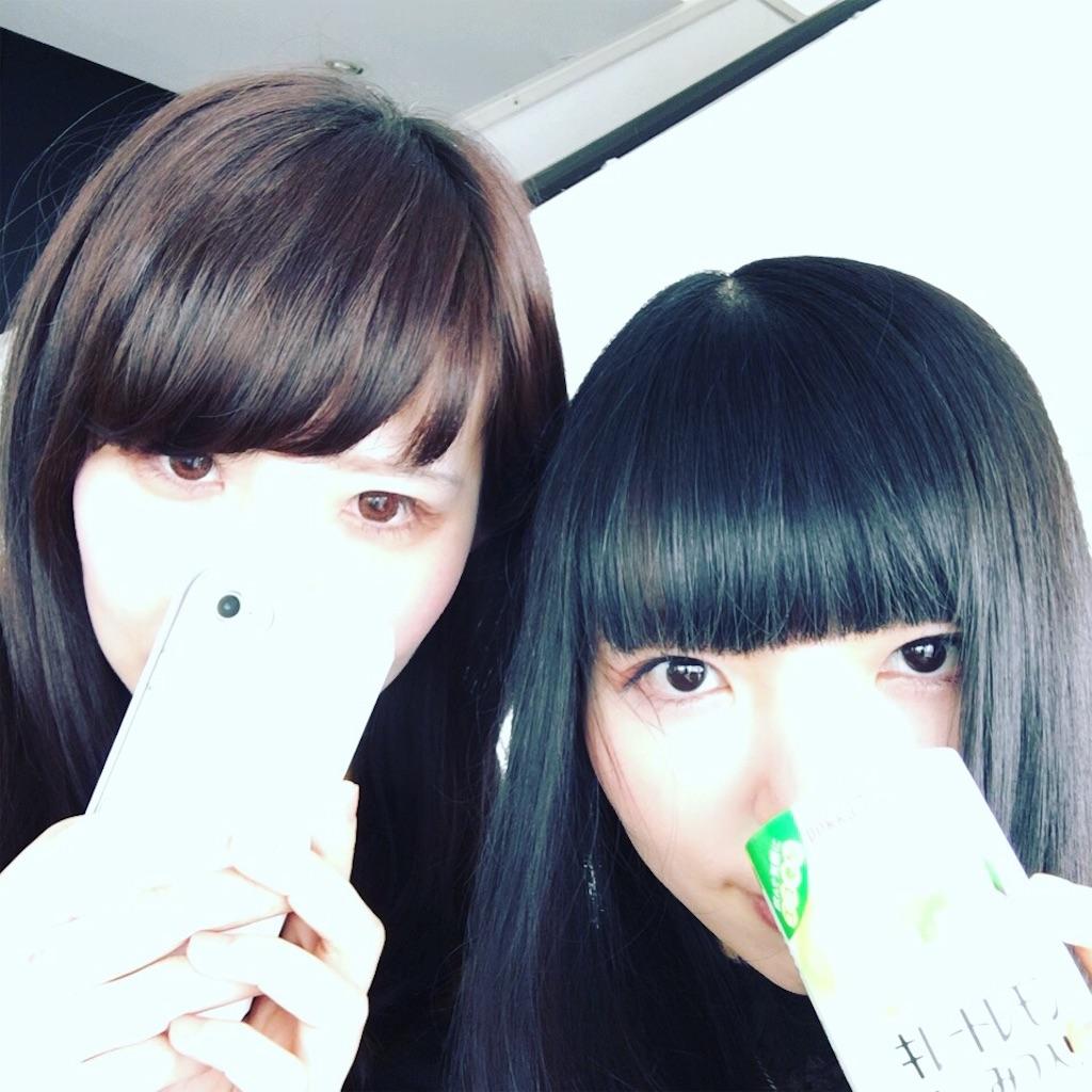 f:id:magurochiru:20170308000750j:image